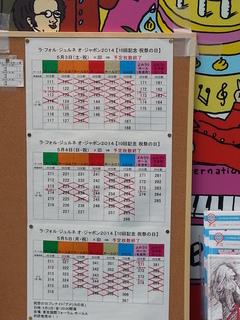 2014-04-11 13.14.07.jpg