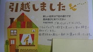 DSC_0342.JPG