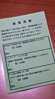 DSC_0656~2.JPG