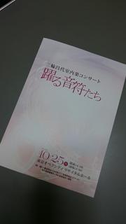 DSC_0728.JPG
