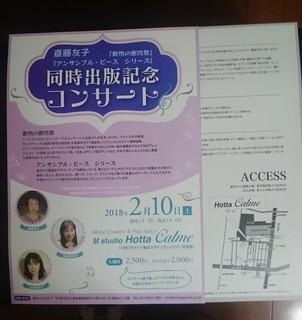 DSC_1615 (1).JPG