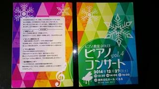 子供プログラムDSC_0035.JPG